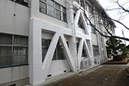 府立東舞鶴高等学校浮島分校管理教室棟耐震補強工事